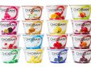 Chobani Plain Greek Yogurt